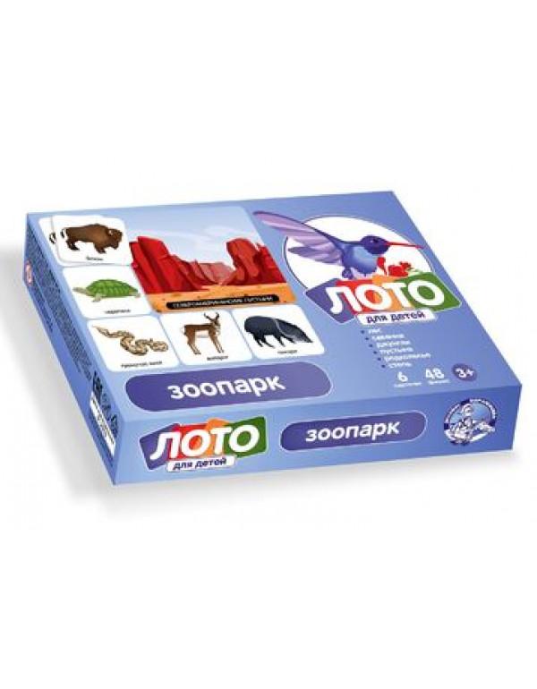 10 КОРОЛЕВСТВО лото «Зоопарк»